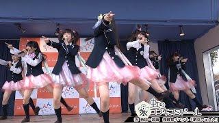 秋田・茨城 発酵食イベント「納豆フェスタ」 14時30分~ 虹のコンキスタ...