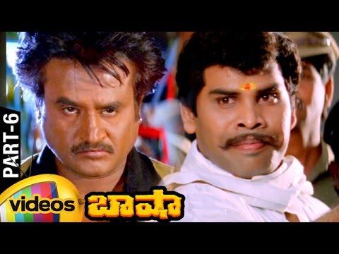 Basha Telugu Full