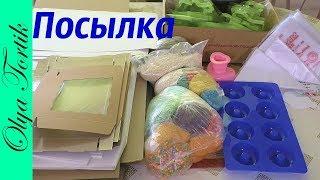 Обзор посылок УПАКОВКА ДЛЯ ТОРТА , капкейков, вырубки для пряников и другое  /// Olya Tortik