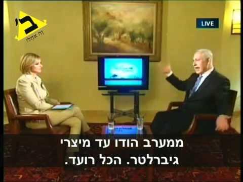 ביבי מדבר על המחאות בישראל