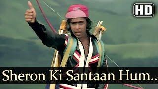 Shero Ki Santan Hum Hein (HD) - Aaj Ke Sholay - Anuradha Paudwal Hits
