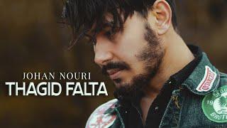 JOHAN NOURI - Taghid Falta - (EXCLUSIVE VIDEOCLIP) [PROD. Fattah Amraoui]