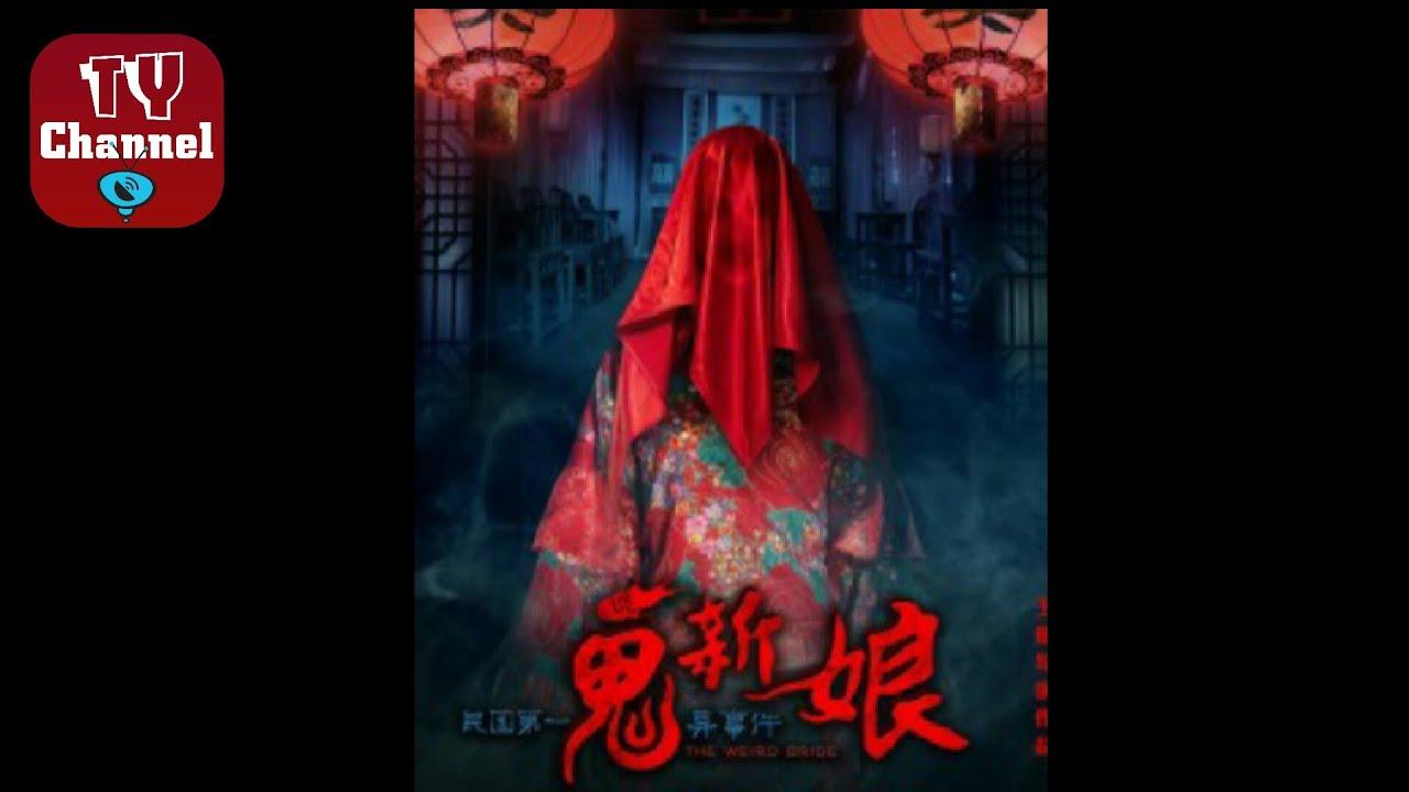 ?Phim MA NỮ ĐẠI CHIẾN | full HD vietsub | Đám Cưới Ma | Bút Tiên