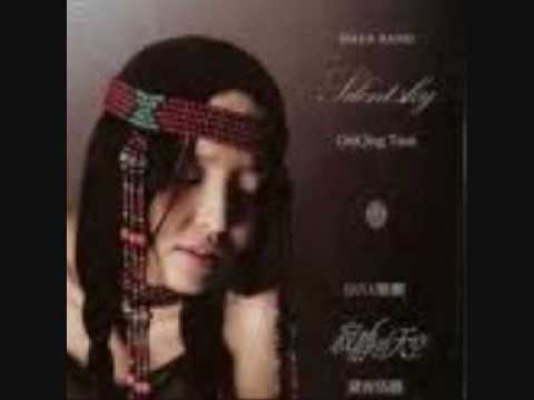 Daiqing Tana & Haya Band - Snow Mountain