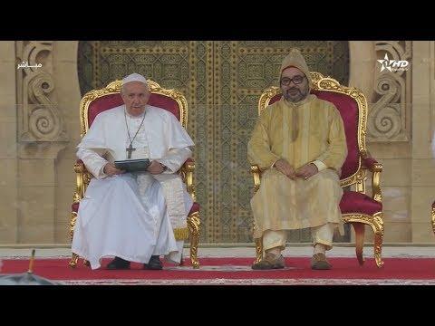 خطابا أميرالمؤمنين صاحب الجلالة الملك محمد السادس نصره الله و قداسة البابا فرانسيس