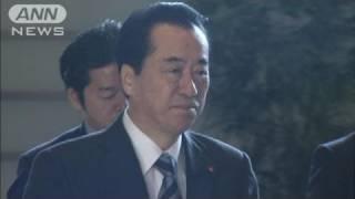 菅内閣支持率18.6%に急落 鳩山政権下回り最低に(11/02/21)
