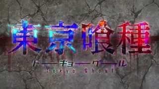 видео токийский гуль 2