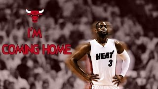 "Dwayne wade - ""i'm coming home"" - welcome to chicago bulls [hd]"