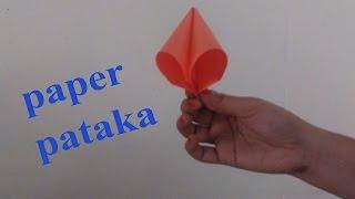 how to make paper pataka/paper bomb easily