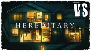 Реинкарнация / Hereditary - трейлер
