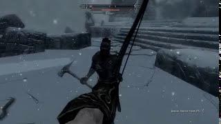 The Elder Scrolls V: Skyrim Прохождение 2: Ветреный пик