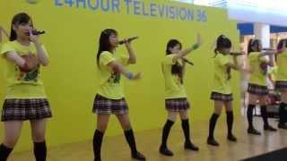 香川発アイドル きみともキャンディ 2013/08/25 高松市 イオン高松.