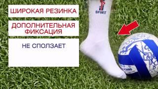 Заказывайте на сайте NOSKIDV.RU.