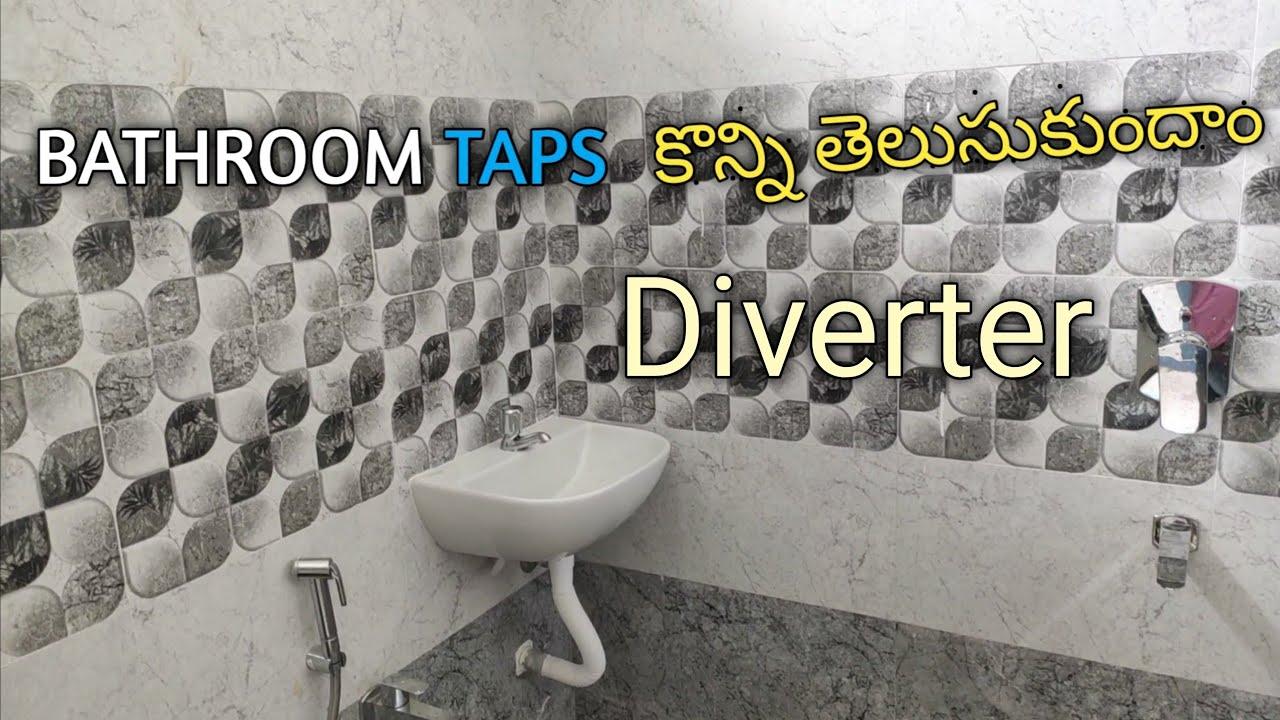 Diverter and taps Telugu