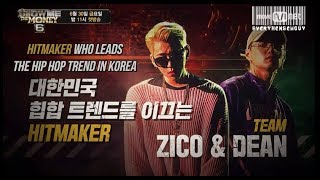 [ENG SUB] SMTM6 4 Producers Team - 4 Colours (Zico, Dean, Dok2, Jay Park, etc)