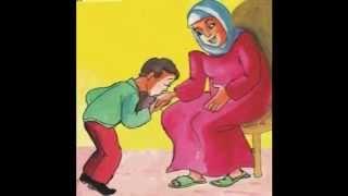 amdah diniya _ groupe nassim ( liege ) anachid islamia _ YA LAMIMA