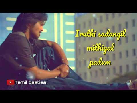 Thozhiya en kadhaliya song whatsapp status -Tamil besties
