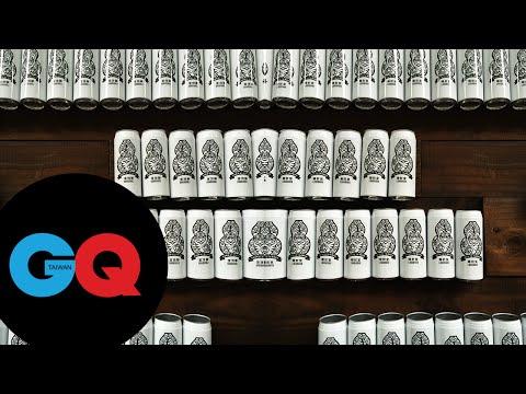 《GQTV》30秒極速裝罐!啜飲室Landmark超酷現做生啤酒外帶