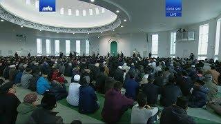 Проповедь Хазрата Мирзы Масрура Ахмада (03-01-2020)