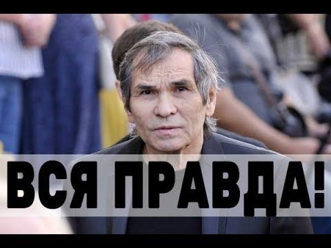 Алибасов рассказал всю правду! Что на самом деле было?