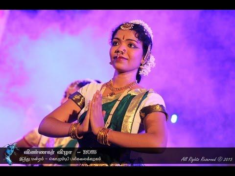 Vinnahar Vizha 2015 - University Of Colombo | விண்ணகர் விழா 2015 - கொழும்புப் பல்கலைக்கழகம்