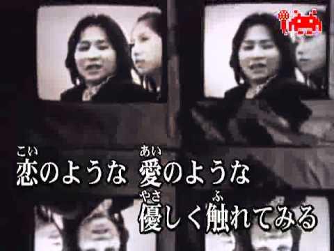 大塚愛 love letter karaoke with lyrics