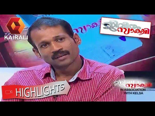 Jeevitham Sakshi 06 04 2015 Highlights