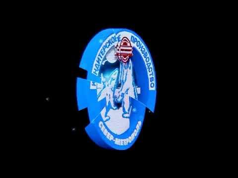 Логотип Север