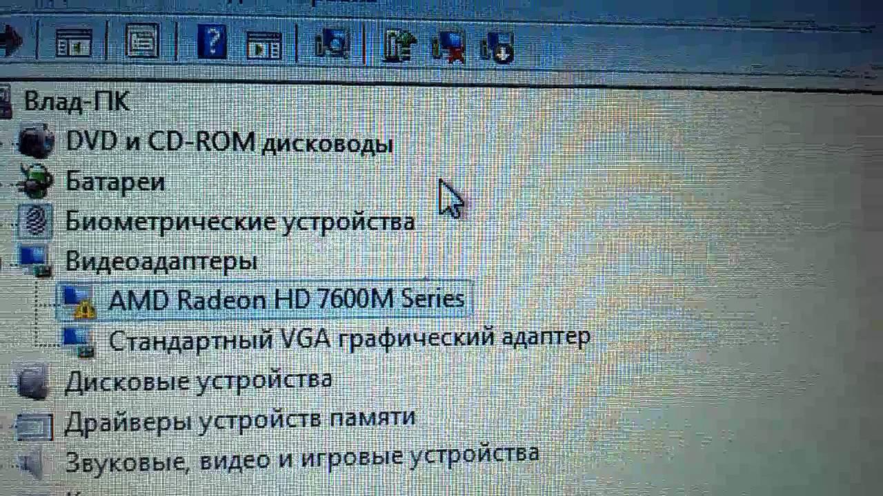 AMD RADEON HD 6250G WINDOWS XP DRIVER
