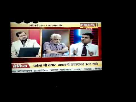 Major Vinay Degaonkar on Maharashtra 1 channel