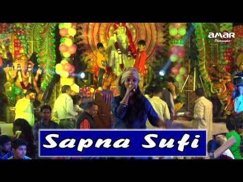 Amar Studio Praveen 9910061009 (Sapna Sufi)