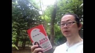 『夜を乗り越える』又吉直樹 ご購入はコチラ→https://goo.gl/2h68O2 【...