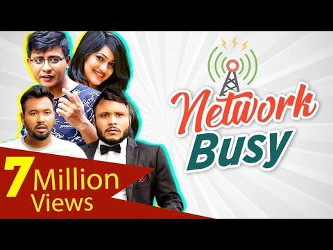 Network Busy | Mishu Sabbir, Nadia Afrin Mim, Shamim Hasan Sarkar | New Bangla Natok | Maasranga TV