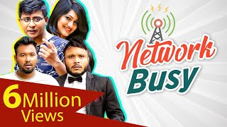 Network Busy | Mishu Sabbir, Polash, Nadia Mim, Shamim | New Bangla Natok | Maasranga TV