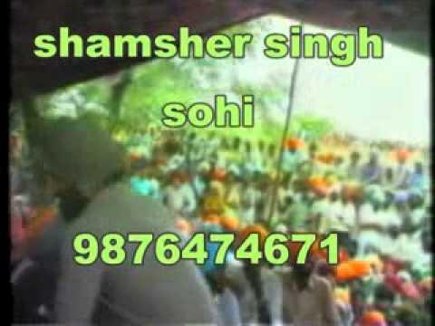 Jaiman Chamkila | Chamkila live | Aaate...