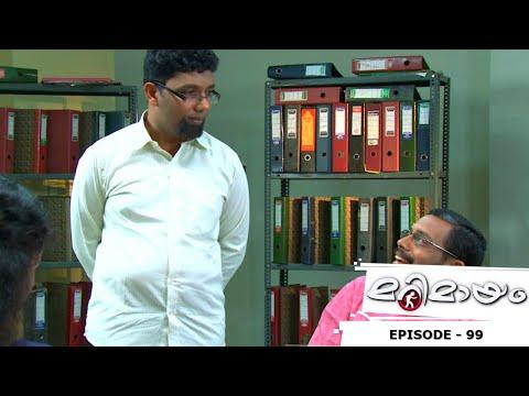 Best of Marimayam | ഇങ്ങനെയും ഒരു മറവിയുണ്ടോ ? | Mazhavil Manorama