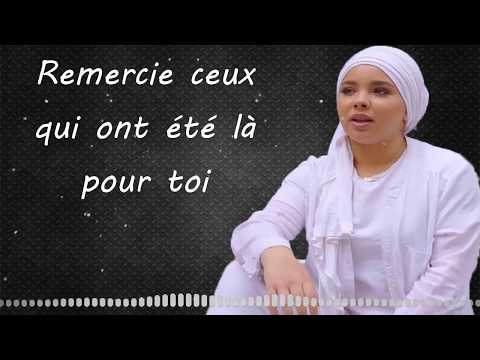 Wassila - Mina (Lyrics Officiel)