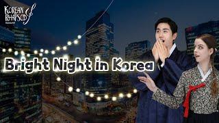 Night Life Culture in Korea  |…