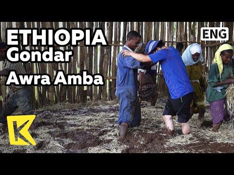 【K】Ethiopia Travel-Gondar[에티오피아 여행-곤다르]아우람바의 농촌계몽운동/Awra Amba/Enlightenment/Teff/Village/Gabi