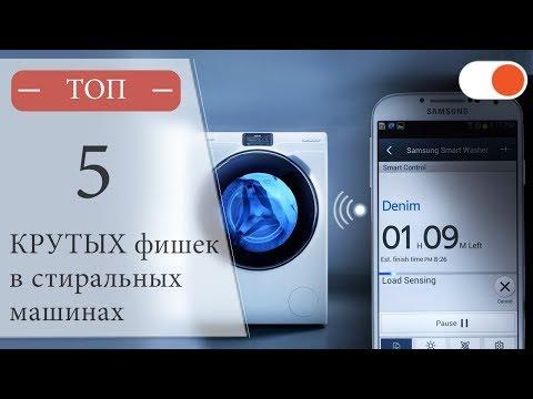 🍽 13 функций в посудомоечных машинах, о которых многие не знают