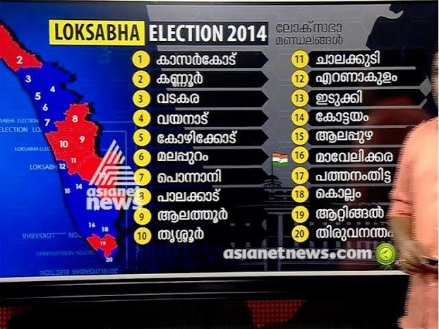 Analysis of Lok sabha election 2014 in Kerala