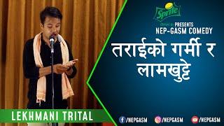 Terai Ko Garmi Ra Lamkhutte | Nepali Stand-Up Comedy | Lekhmani Trital | Nep-Gasm Comedy
