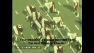 A Classic Crimson moment! 1978 Nebraska Game