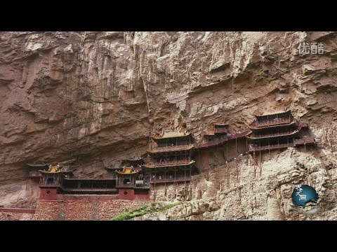Ancient city Datong大同古城保护与重修