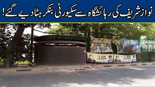 Security bunkers removed from Nawaz Sharif's Jati Umra residence