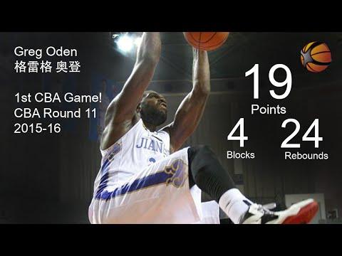 Greg Oden CBA Debut! | 19 Points 24 Rebounds 4 Blocks | Comeback in China