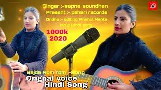 Rom Rom Tera Naam Pukaare | Hindi Song | Sapna Soundhan | Best Neutral Voice | Sajda bollywood