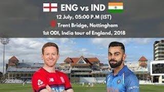 india vs england live streaming,1st odi live