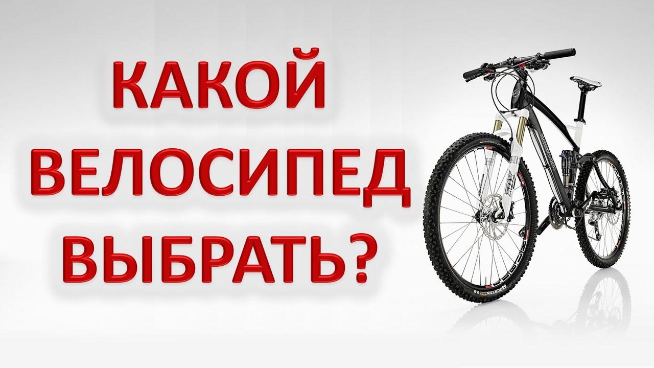 Купить экстремальный велосипед недорого: большой выбор объявлений продам экстремальный велосипед бу. На ria. Com есть предложения продажа велик для экитрима дешево в украине, есть цены и фото товаров.