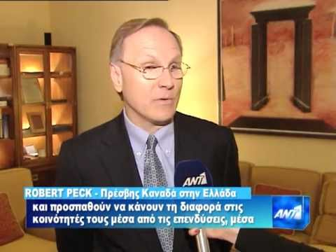 Antenna News Feature May 2012 | Greek Property Exchange & Ambassador of Canada to Greece